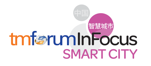 SmartCityInFocus_Icon